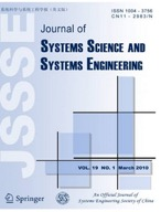 Journal of Systems Science and Systems Engineering (JSSSE)